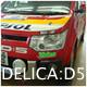 ミニバンキャンピングカーの決定版!デリカD:5でゆったり車中泊!
